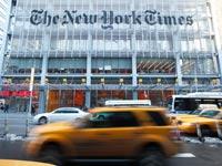 בניין עיתון הניו יורק טיימס / צלם: רויטרס